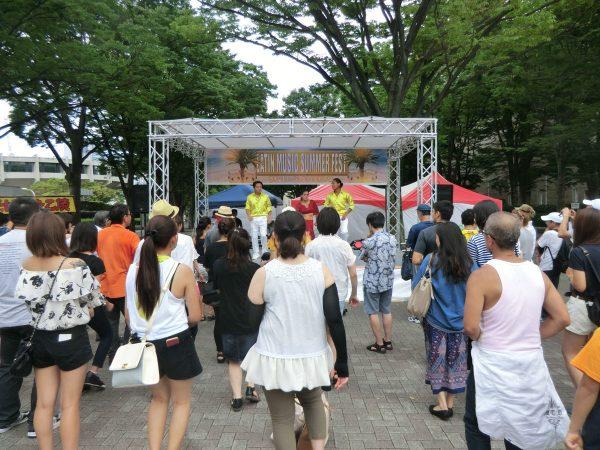 ラテン・ミュージック・フェスティバル 代々木公園