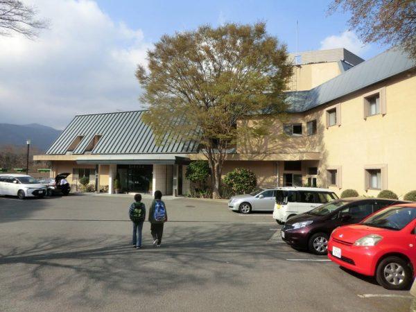 箱根 二の平渋谷荘