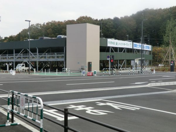メッツァビレッジ(飯能・宮沢湖)駐車場
